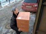 Перевозка мебели в Марьянской