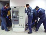 Перевозка банкоматов